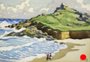 'Porthmeor Beach', watercolour. SOLD
